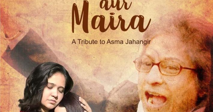 Ajoka's tribute to Asma Jahangir on 19th