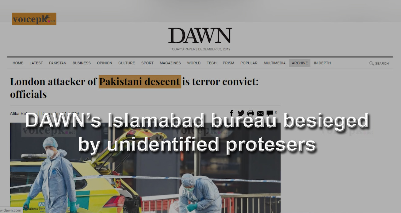 DAWN's Islamabad bureau besieged by unidentified protesters