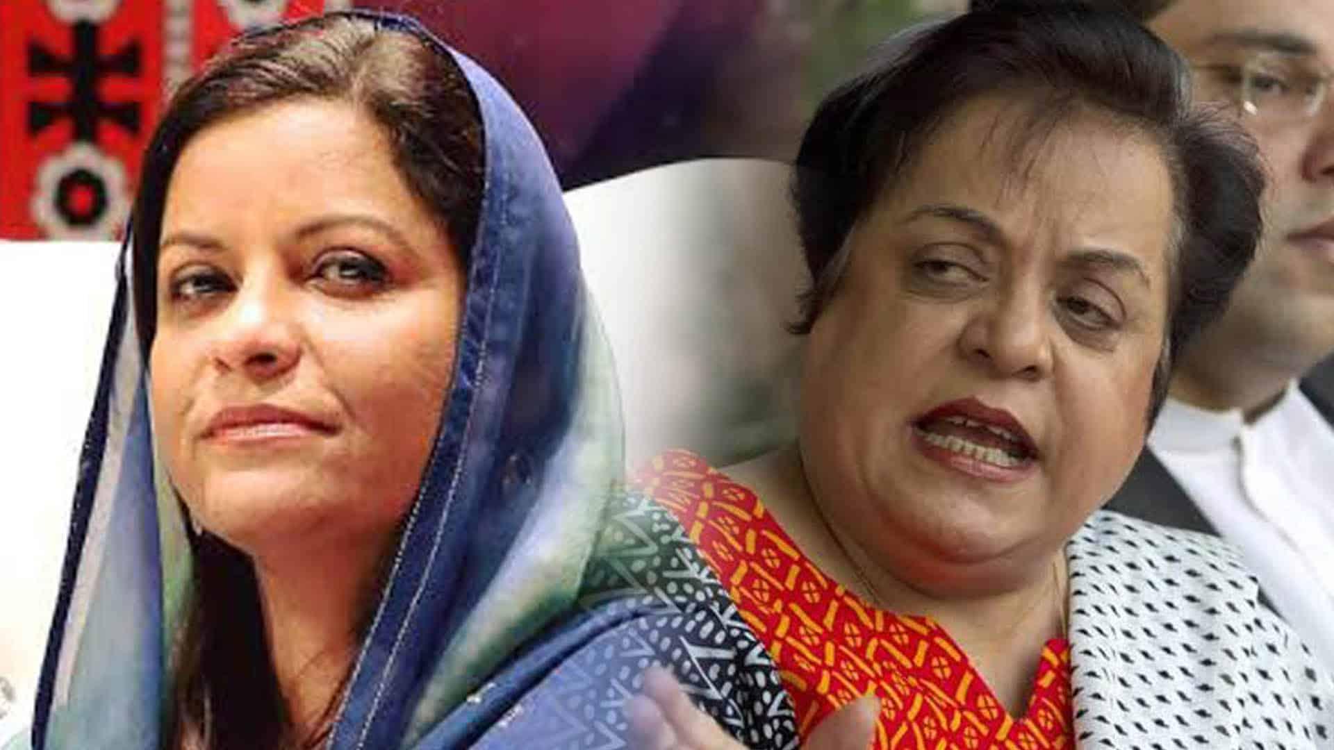 Shireen Mazari & Nafisa Shah