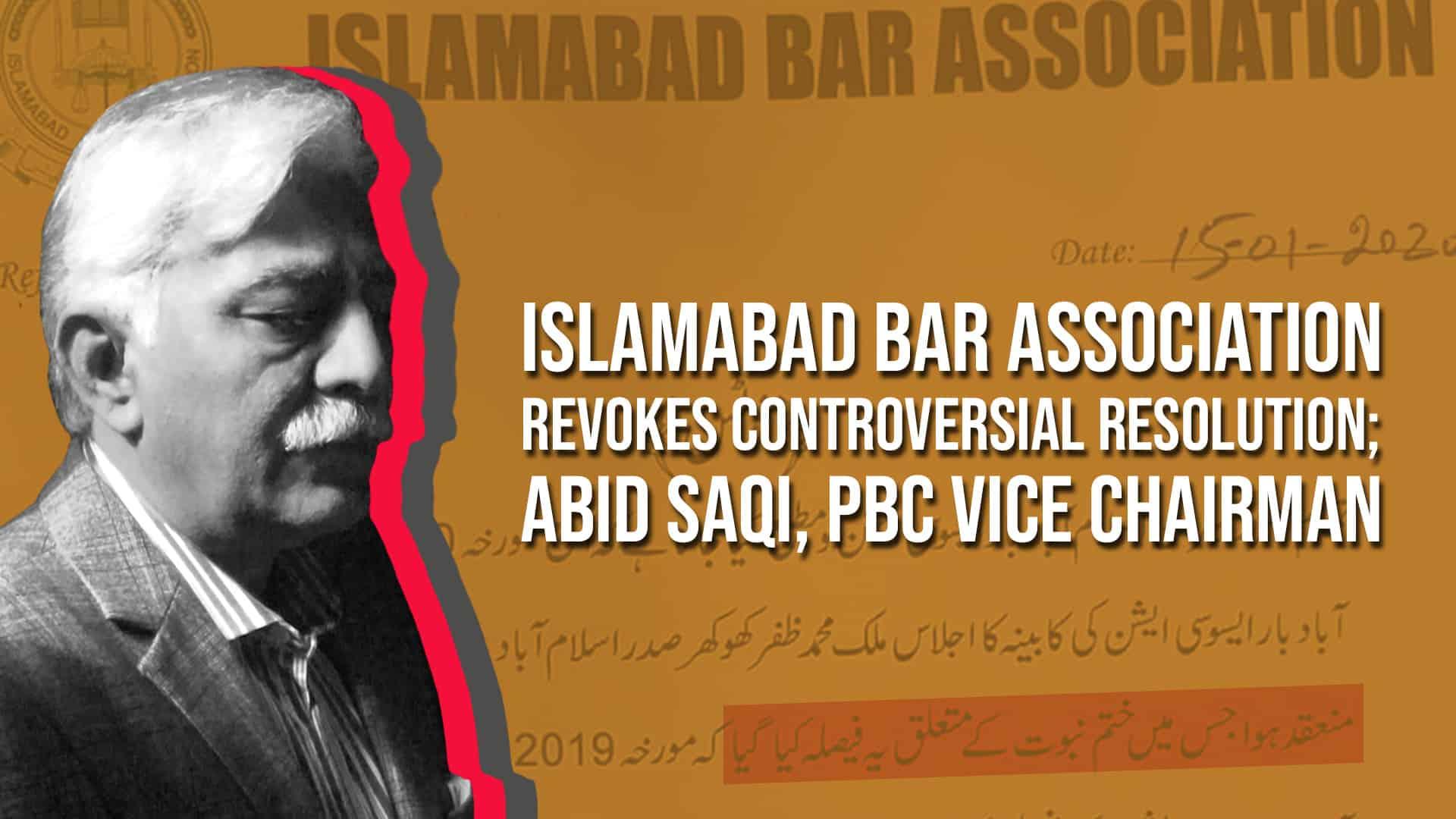 Islamabad Bar Association Revokes Controversial Resolution; Abid Saqi, PBC Vice Chairman