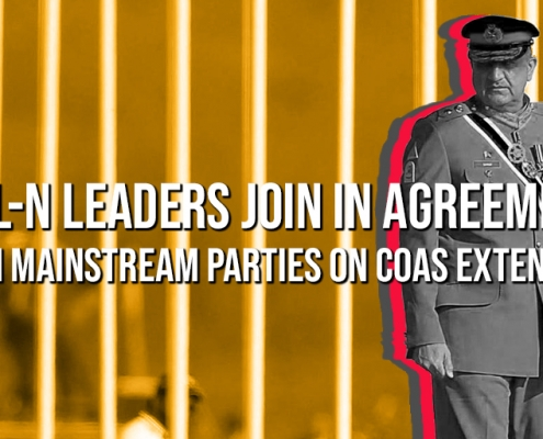 PML-N Leaders Join in Agreement with Mainstream Parties on COAS Extension
