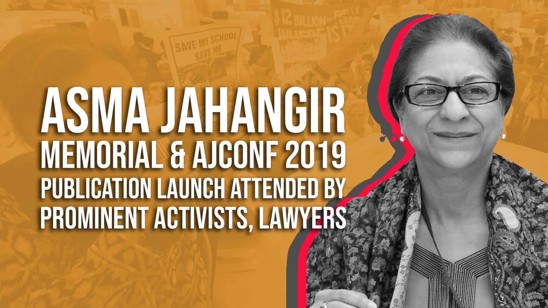 Asma Jahangir Memorial