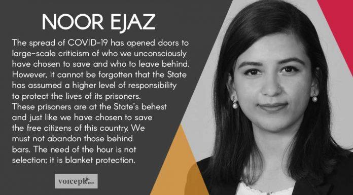 Noor Ejaz