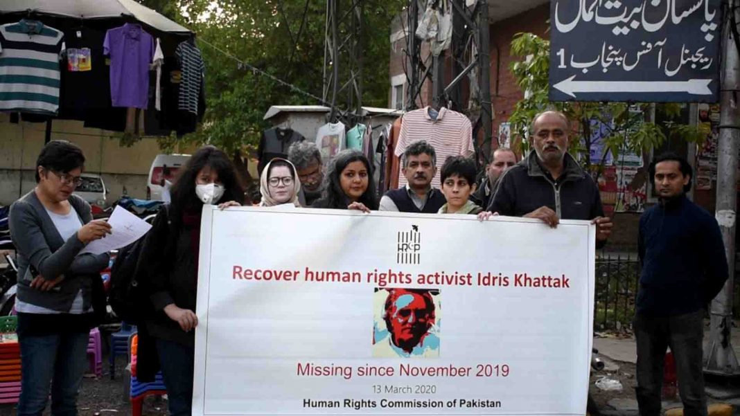 HRCP calls for immediate release of Idris Khattak