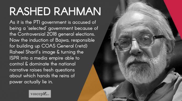 Rashed Rahman - Voicepk.net