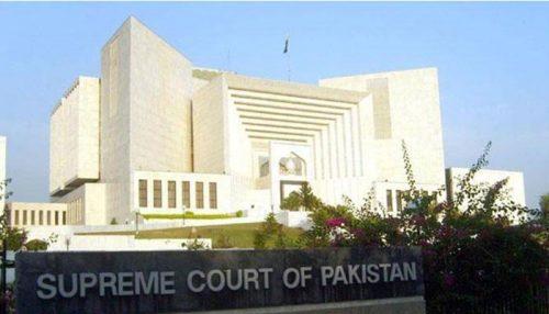 Supreme Court of Pakistan - Voicepk.net