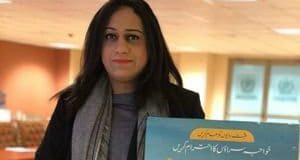 Aisha Mughal - Voicepk.net