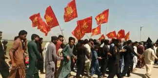Shia mourners booked over hate speech