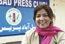 Farzana Siddique