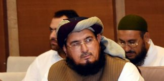 Father of alleged bride denies marriage to JUIF MNA