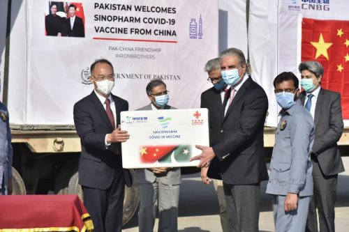 First batch of Sinopharm arrives in Pakistan
