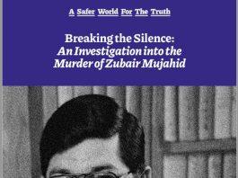 Zubair Mujahid